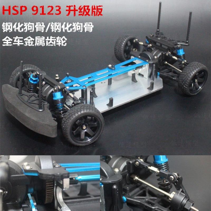 سيارة كهربائية بأرخص سعر طراز HSP 94123 بجهاز تحكم عن بعد طراز 1:10 (مجموعة Rtr) إصدار ترقية بإطار فارغ