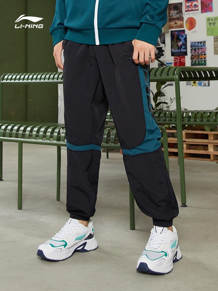 Sports Trousers Men's New Sports Trend Series Waterproof Loose Autumn Ankle-Tied Sports Pants sweatpants men