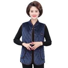 Ethnic Thick Quilted Velour Vests Women Autumn Winter Elegant Mandarin Collar Blue Army Green Navy Blue Padded Velvet  Waistcoat
