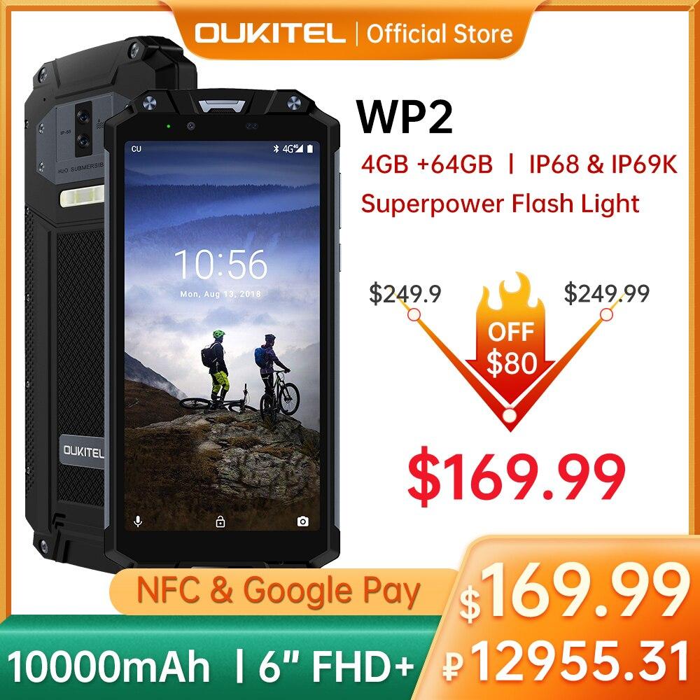 Oukitel WP2 смартфон с 5,5-дюймовым дисплеем, восьмиядерным процессором MT6750T, ОЗУ 4 Гб, ПЗУ 64 ГБ, 16 МП, 6,0 мАч