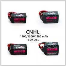 CNHL Китай HobbyLine черная серия 1100/1300 мАч 4S 6S Lipo батарея 1550 в 14,8 в FPV гоночный Дрон