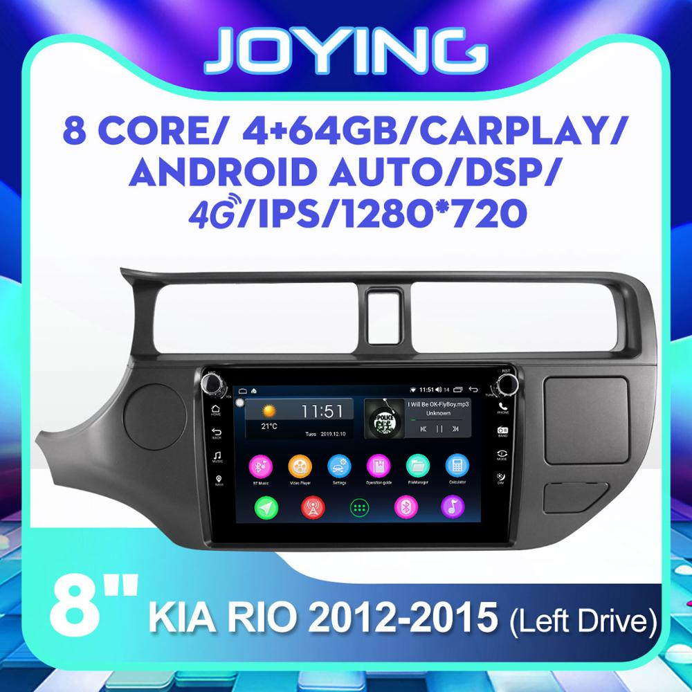 "8 ""Android Radio para Kia Rio k3 2011-2015 coche Navi GPS Carplay IPS 2.5D pantalla DSP SPDIF Subwoofer Bluetooth 5,1 DAB DVR"