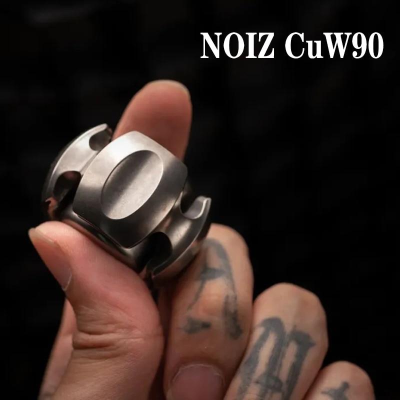 Lautie Tungsten Copper Noise EDC Finger Decompression Decompression Artifact Metal Toy Between Fingers enlarge