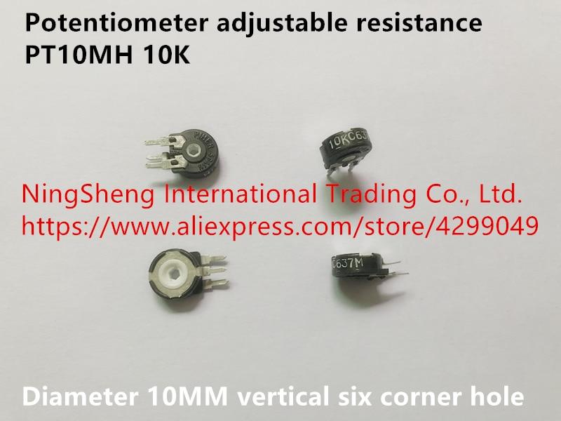 Potenciómetro de resistencia ajustable de importación Original nuevo 100% España PT10MH 10K diámetro 10MM orificio vertical de seis esquinas (interruptor)