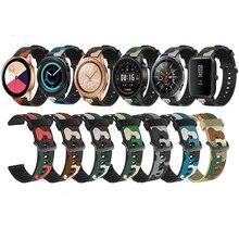 Bracelet de Camouflage en Silicone pour montre connectée Fossil Gen 5 Carlyle/Julianna, à dégagement rapide, pour Q Explorist HR Gen 4/3