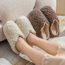 Women Slippers Winter Soft Flocked Non-Slip House Slipper Female Couple Solid Concise Keep Warm Indo