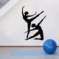 dance vinyl wall decal silhouette dancers wall sticker dance studio removable wall art mural jh348