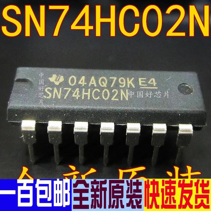 100% nuevo y original SN74HC02N 74HC02 DIP14 2