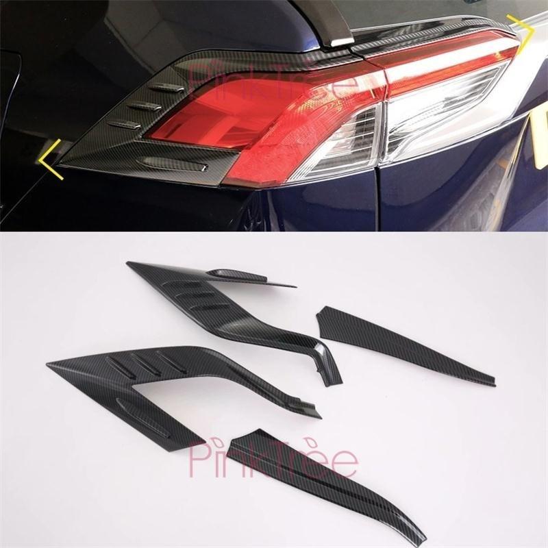 Para Toyota RAV4 2019 XA50 Color de fibra de carbono cubierta trasera embellecedora decorativa ABS Car-Styling Tuning Accesorios