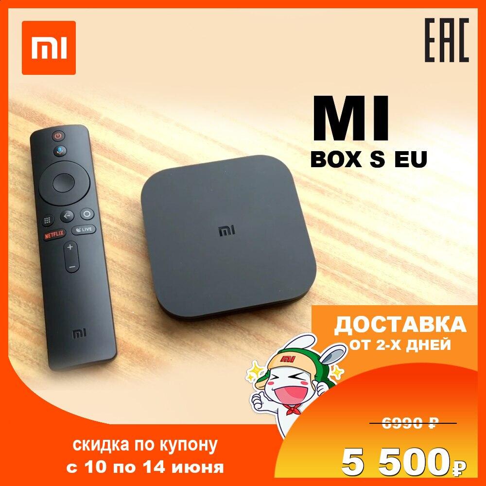 Mi Box S EU Set Top Box Xiaomi Mi Box S EU android tv set-top boxes smart tv 4K ultra HD UHD playback wi-fi HDMI 2.0a Android 8.1 Chromecast Streaming Media Player MDZ-22-AB 18554
