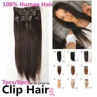 stock clip in hair 80g 100g 120g 35cm 45cm 55cm machine remy 7pcs european quality pure natural clip in human hair extensions
