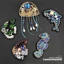 Аквариумная Медуза морской конек рыбка Вышивка блесток патчи на одежду вышитая бисером аппликация пришитые нашивки полосы для одежды