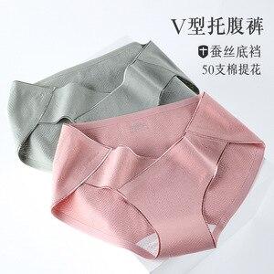 New jacquard cotton pregnant women pregnancy women cotton underwear low waist cross internal pants mulberry silk antibacterial
