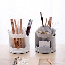 1PC NEW Fashion Multi-function Rotating Plastic Gift Pen Holder Office Storage Box Storage Box Multi-purpose Pen Holder