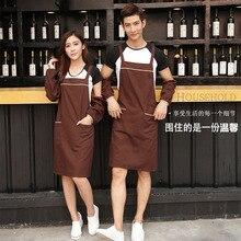 Men And Women Suspender Strap Halter Apron Home Supermarket Manicure Coffee Shop for Logo Printed