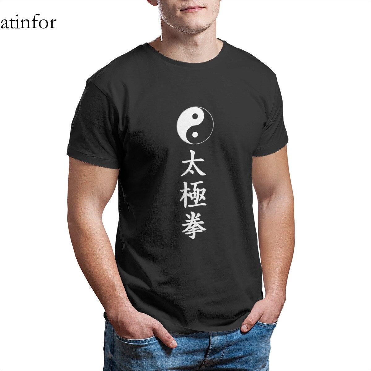 Футболка Tai Chi Chuan yin yang модная черная парная подходящая Мужская Ретро одежда в стиле панк 17459|Футболки| | АлиЭкспресс