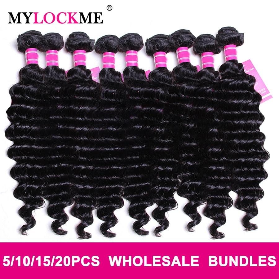 Mylockme pacotes de onda profunda preços por atacado ofertas cabelo brasileiro 100% cabelo humano remy cabelo cor natural para preto
