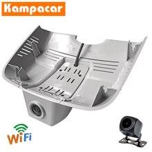 Kampacar Dashcam BZ08-D dla Mercedes Benz E klasa E180 E250 E300 E260 E320 350 200 w207 c207 w211 w212 szary dach 2014 do 2020 Y