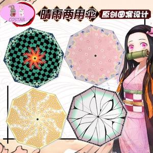 COSTAR Anime Demon Slayer Tanjirou Nezuko Zenitsu Giyuu Shinobu Inosuke Printed Umbrella Parasol Cosplay Fans