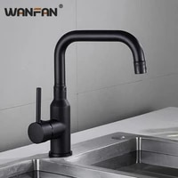 balck spray stream handle kitchen faucet tap rotation mixer swivel pull out durable sink sprayer single hole n22 179