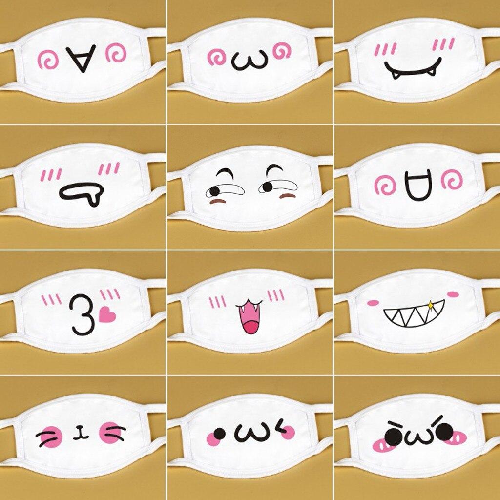 Маски Унисекс Многоразовые белые милые аниме кавайные маски маска для лица дышащая маска для рта маска