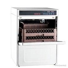 Lave-vaisselle automatique Intelligent Commercial, HDW-50 v/380v, pour les hôtels, les restaurants et les cantines