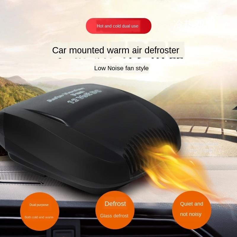 El calentador para el coche, calefacción, una neblina de descongelación, calentador para el coche, ventilador calentador de coche, calentador para el coche, Descongelador para el coche de 12V, Enfriador de aire para el coche