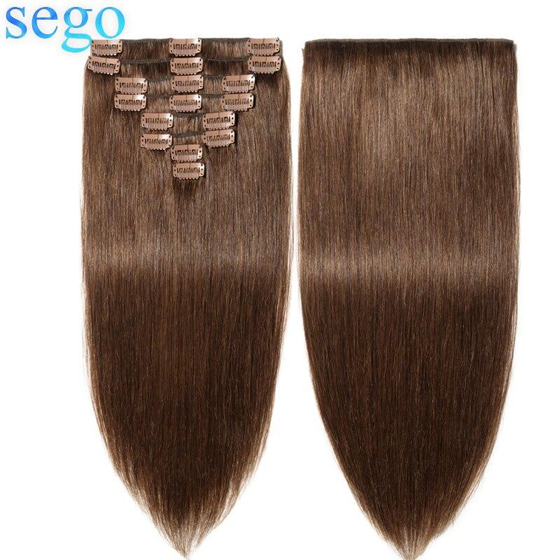 SEGO 120 gramos 10 pulgadas-24 pulgadas Clip en extensiones de cabello humano recto 8 unid/set máquina Remy Clip Ins pelo rubio brasileño Clip