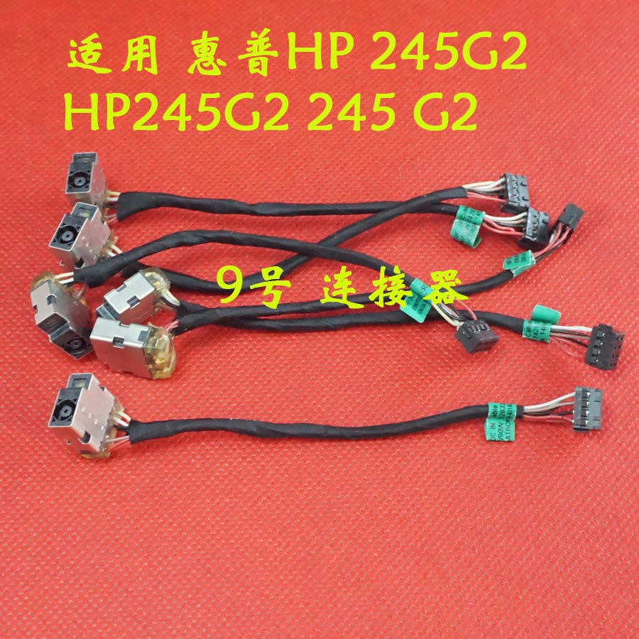 DC Power Jack with cable For HP 245 G2 245G2 laptop DC-IN Flex Cable