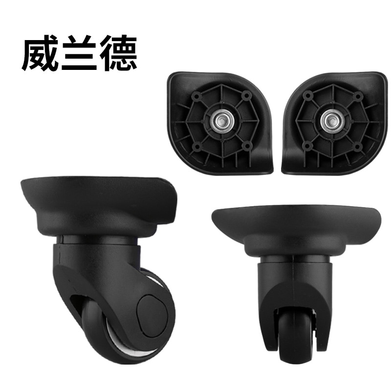 Suitcase Universal Wheel Parts Repair High-quality Universal Wheel Pulleys Parts Replacement Shock-absorbing Universal Casters