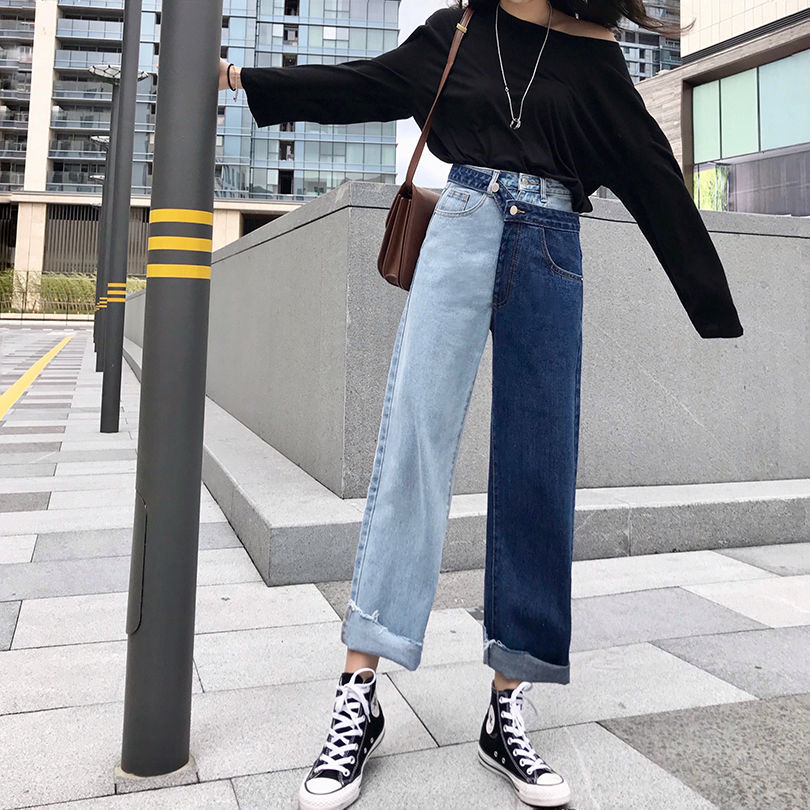 Blue Spliced Jeans Woman 2020 Spring Korean Kim Hyun A Straight Loose Fake Two-Piece Stitching High Waist Jeans Women's Jeans
