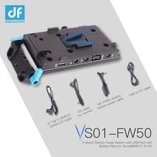 V 마운트 배터리 플레이트 15mm로드 클램프 + D-탭 BMPCC 4K 6K 케이블 + NP-FW50 더미 배터리/LP-E6 소니 캐논 카메라