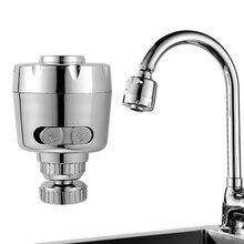 BATEAU RAPIDE! Cuisine salle de bain robinet pivotant buse filtre à eau adaptateur robinet deau buse filtre adaptateur robinet aérateur diffuseur
