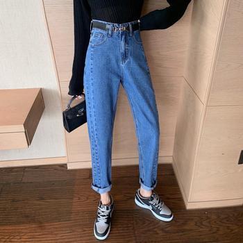 women jeans 2021 loose pants high waist trousers 9987#