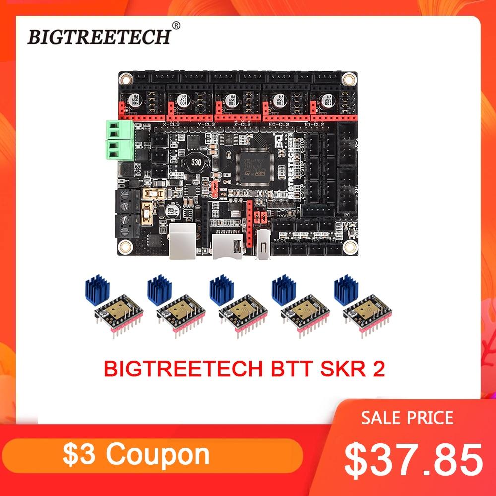 BIGTREETECH BTT SKR 2 لوحة تحكم 32 بت ترقية SKR V1.4 توربو اللوحة TMC2208 TMC2209 ل CR10 اندر 3 V2.0 3D طابعة