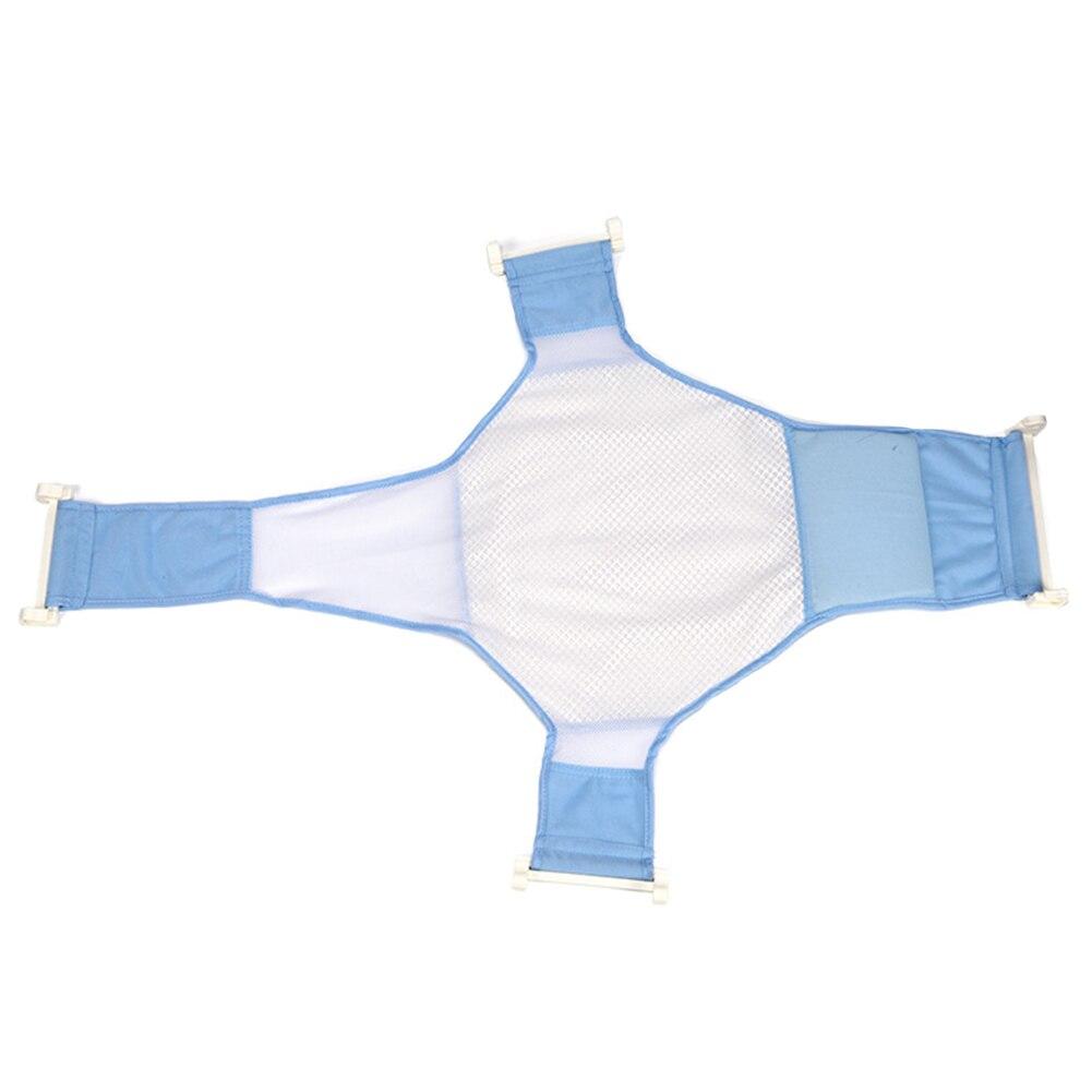 Hamac de douche en filet   Filet de soutien de siège pour nouveau-né, hamac en maille pour baignoires, accessoires de bain pour bébé