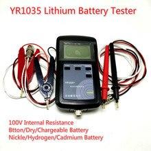 새로운 원본 4 선 높은 Precison YR1035 리튬 배터리 내부 저항 측정기 YR 1035 감지기 18650 건전지
