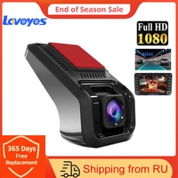 Один Камера Dash Cam ADAS электронный собачий сплав 1080P HD навигации USB вождения Регистраторы Hidding автомобиля Камера Регистраторы Видеорегистрато...