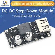 QC3.0 QC2.0 USB DC-DC понижающий преобразователь для зарядки понижающий модуль 6-32 в 9 в 12 В 24 В для Быстрого зарядного устройства монтажная плата 3 в 5 ...