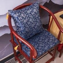 Rosewood Sofa Cushion Retro Style Back Cushion Set Of Cushions Of Various Sizes Festive Red Cushion Chair Seat Mat Almofada