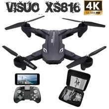 Visuo xs816 wifi fpv rc 드론 4 k 카메라 광학 흐름 720 p 듀얼 카메라 rc quadcopter foldable selfie dron vs xs809s xs809hw sg106