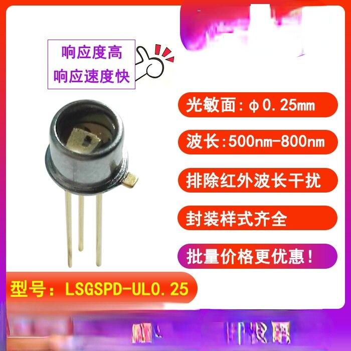 LSGSPD-UL0.25lightsensing0.25mm الضوء المرئي دبوس كاشف للضوء الضوئية
