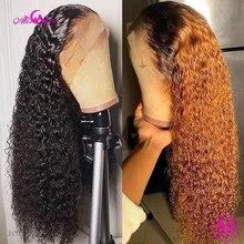 Perruque Lace Front wig Remy naturelle brésilienne ombrée-Ali Coco   1B/150% rouge Orange, 13x4, pre-plucked, 350 de densité
