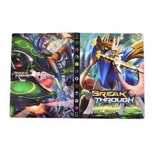 432pcs Pokemon Cards Album Book VMAX GX Game Map Collection Holder Anime 9 PocketBinder Folder Top L