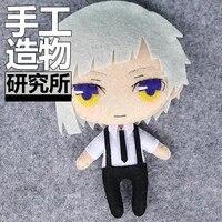 anime bungo stray dogs nakajima atsushi soft stuffed toys diy handmade pendant keychain doll creative gift