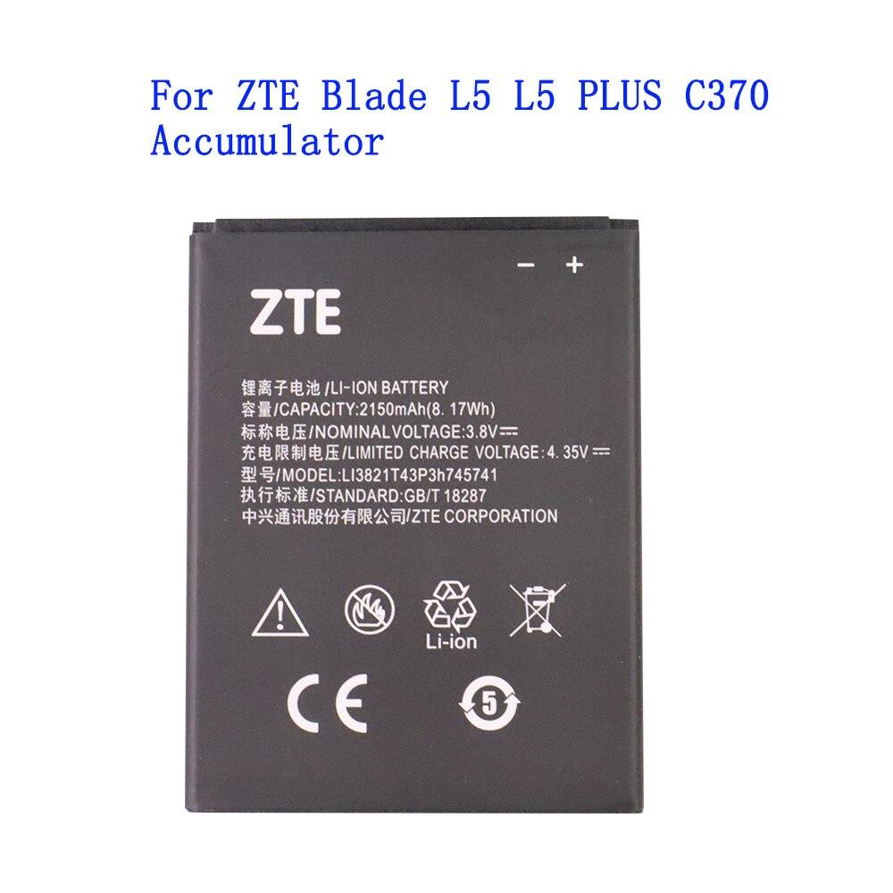 Original Blade L5 phone battery For ZTE Blade L5 L5 PLUS C370 Accumulator 2150mAh Li3821T43p3h745741