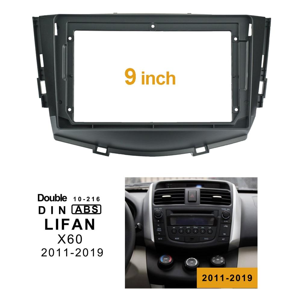 2Din 1DIN Car DVD Frame Audio Fitting Adaptor Dash Trim Kits Facia Panel 9inch For LIFAN X60 2011-2019 Double Din Radio Player