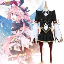 Fate/grand order fgo astolfo sabre cosplay traje adulto vestido outfit cosplayonsen feito sob encomenda