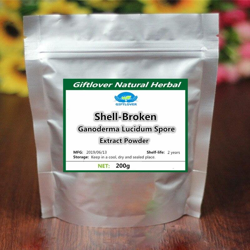 Food Grade High Purity >98% Shell-broken Ganoderma Lucidum Spore Powder,Ling Zhi,Reishi Mushroom Enhance immune system