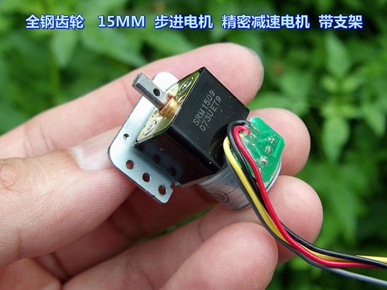 2 pcs lote all metal gear two phase quatro wire precisao stepping motor da engrenagem